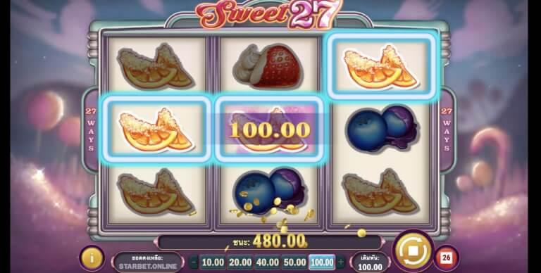 slot sweet27
