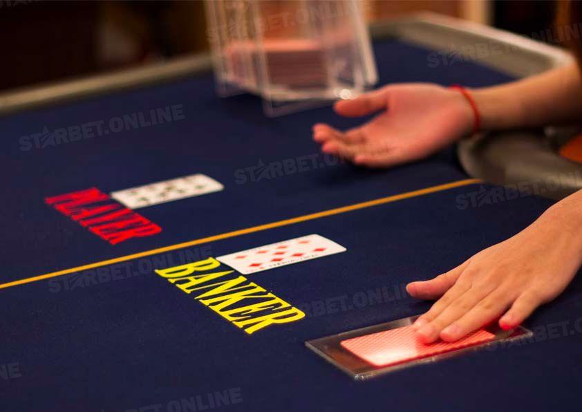 ชนะเกม บาคาร่า ได้ด้วยเงิน 50 บาท สูตรด้วยการเดินเงิน 1 – 3 – 2- 4 อัพเดตใหม่ล่าสุด 2020