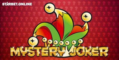 สล็อตออนไลน์ Mtstery Joker