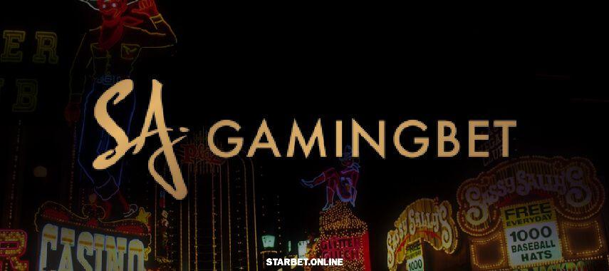 sa gaming bet