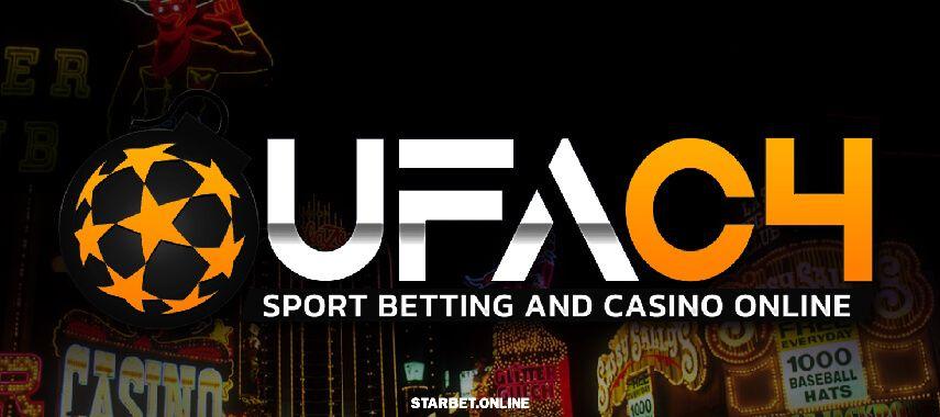 UFAC4 | เว็บแทงบอล คาสิโนสด แทงบอลออนไลน์ สล็อตออนไลน์