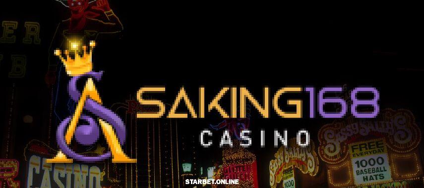 Saking168 | Sagame คาสิโนออนไลน์ คาสิโนมือถือ เกมสล็อต บาคาร่า