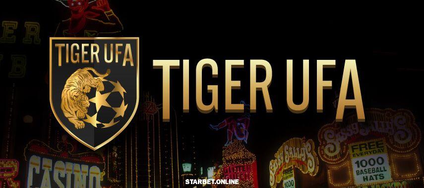 Tigerufa | พนันออนไลน์ แทงบอล เว็บบอล คาสิโน