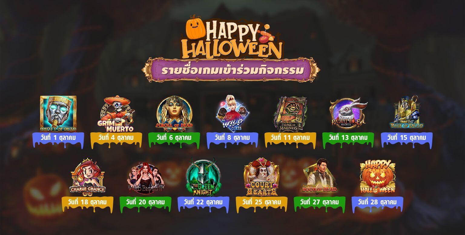 slot online halloween